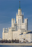 Russia, Moscow - a multi-storey high-rise building in the center of the city. House on the waterfront.