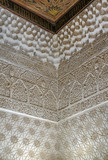 Stone relief with arabesques, Alhambra, Spain