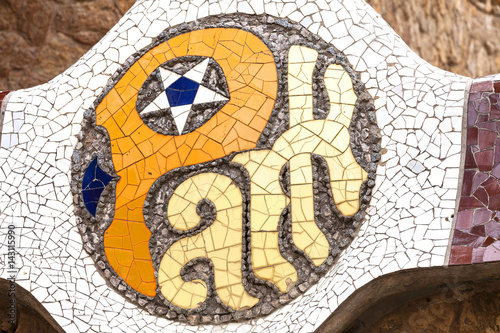 Póster Sign mosaic Park Guell, Barcelona , Spain