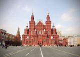 В городе Москва красное здание на красной площади
