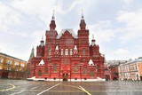 Red Square is often considered the central square of Moscow, Russia