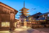 Yasaka Pagoda and Kyoto ancient street at night in Kyoto, Japan