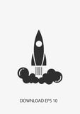 Rocket Icon  Wall Sticker