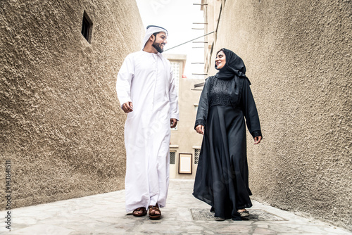 Arabian couple