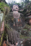 Leshan Giant Buddha in Sichuan province in China
