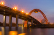 Evening Moscow. Picturesque bridge across the Moscow river.