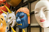 Japanese demon masks - Japan mask culture.
