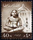 Postage stamp Egypt 1959 Scribe Statue
