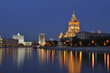 Moscow River embankment - night cityscape
