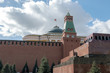 MOSCOW, RUSSIA - March 23, 2017: Kremlin Red Square