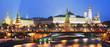 Мо�ков�кий Кремль ночью