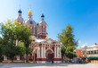 Back entrance view of the  church of Saint Clement of Rome in Moscow