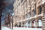 Winter in Moscow. Russia. - 144558725