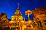 Doi Suthep Temple in Chiang Mai Province Thailand