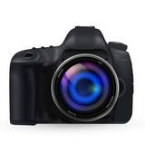 Photographic camera - 144647143