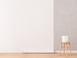 Blank white Wallpaper roll Mockup Lies on the floor, 3d rendering - 144696131