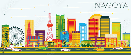Nagoya Skyline with Color Buildings and Blue Sky.