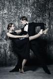 passionate love dance - 144884903