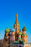 St. Basil's Cathedral. Cathedral against the blue bright bright blue sky.