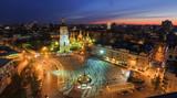 St. Sophia Cathedral, on Sophia Square in Kyiv, Ukraine