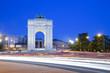 Arco del triunfo en Moncloa