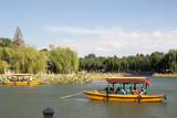 Beijing Park
