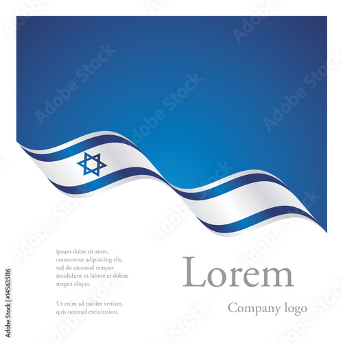 New brochure abstract design modular pattern of wavy flag ribbon of Israel