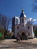 The Orthodox church in Solomensky Park in Kiev
