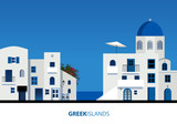 Greek Islands. View of typical greek island architecture on blue sky. Vector Illustration - 145892985