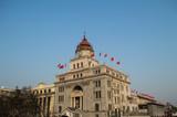 China Numismatic Museum near Tiananmen Square, Beijing, China