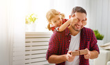 Father's day. Happy family daughter hugging dad and laughs - 148515964