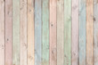 pastel colored wood planks texture or background - 150011390