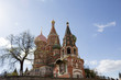 St. Basil's Cathedral against the blue sky