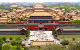 Forbidden city in Beijing from above. Beijing, China at the Imperial City north gate.
