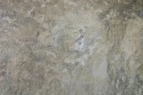 Concrete wall background, texture