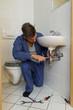 plumber at work - 151459916