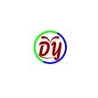 letter DY logo vector