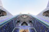 Blue Mosque in Tabriz, Iran