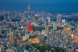 Tokyo. Cityscape image of Tokyo, Japan during twilight blue hour.