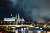 Nice photo of Russian Moscow Kremlin at night. Moscow landmark