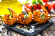 Grilled Honey Soy Shrimp - 152730320