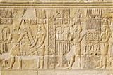 Egyptian hieroglyph. Hieroglyphic carvings on a wall. Wadi es-Sebua temple. Egypt