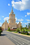 Moscow. Urban view