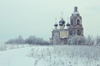 Quadro Old Orthodox Church in the winter landscape