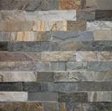 Натуральный камень - Серецид серо-бежевый, плитка