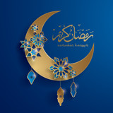 Paper graphic of islamic crescent moon. Islamic decoration. Ramadan Kareem - Glorious month of Muslim year. - 155796595