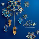 Ramadan paper graphic greeting card. Ramadan Kareem - Glorious month of Muslim year. - 155796906