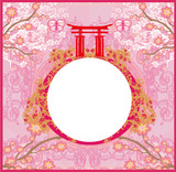 Decorative Chinese frame