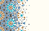 Morocco Disintegration Template. Islamic Mosaic Design. Abstract Background. - 156117934