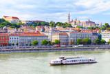 Budapeszt. Dunaj. Zobacz na Budzie